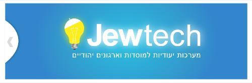 jewtech